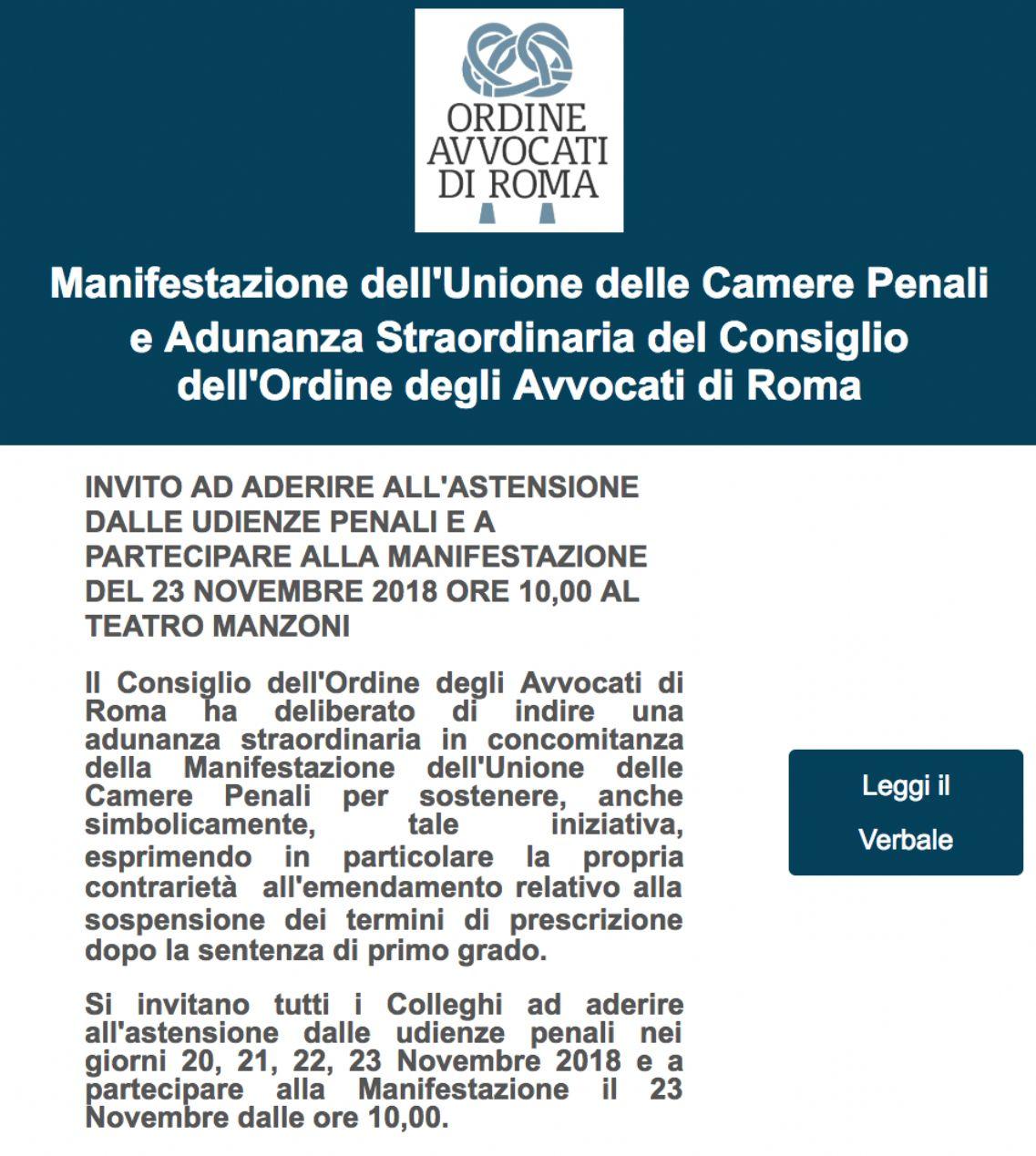 l'ordine degli avvocati di roma con l'unione delle camere penali